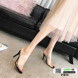 รองเท้าส้นเข็มเปิดส้น หน้าพลาสติกใส PS14-BLK [สีดำ]