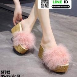 รองเท้าแตะหน้าขนเฟอร์ทรงเตารีด ST012-PNK [สีชมพู]
