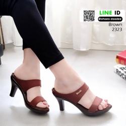 รองเท้าหัวแหลม ส้นทอง สไตล์ซาร่าห์ 2323-น้ำตาล [สีน้ำตาล ]