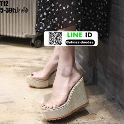 รองเท้าแบบสวมทรงเตารีด ST12-GLD [สีทอง]