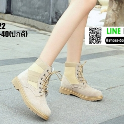 รองเท้าบูทหุ้มข้อ งานนำเข้า 100% ST22-CRM [สีครีม]