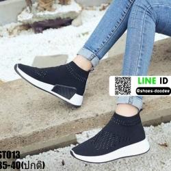 รองเท้าผ้าใบถุงเท้าแบบสวม ST013-BLK [สีดำ]