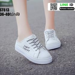 รองเท้าผ้าใบแฟชั่นเปิดท้าย ST613-BLK [สีดำ]