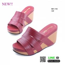 รองเท้าสไตล์ลำลองแบบสวมวัสดุเป็นหนังพียูอย่างดี 981-118-RED [สีแดง]