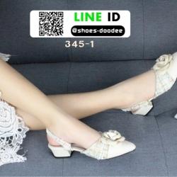 รองเท้าส้นเตี้ยรัดส้น สไตล์chanel 345-1-CRE [สีครีม]