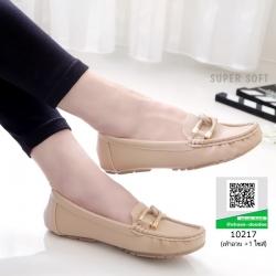 รองเท้าโลเฟอร์ มีไซส์ 41 คลาสสิคมาก 10217-ครีม [สีครีม]
