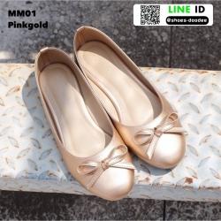 รองเท้าคัชชูส้นเตี้ย MM01-PNK [สีขาว]