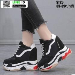 รองเท้าผ้าใบเสริมส้น ST26-BLK [สีดำ]