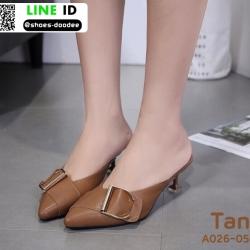 รองเท้าหัวแหลมเปิดส้น หน้าแต่งเข็มขัด A026-0505-TAN [สีแทน]