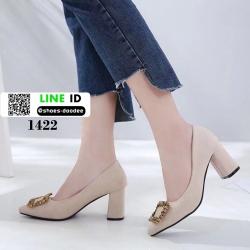 รองเท้าคัชชูส้นตัน หัวแหลม ทรงเกร๋ 18-1422-CREAM [สีครีม]