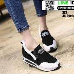 รองเท้าผ้าใบเสริมส้น งานนำเข้า100% ST3-WHI [สีขาว]