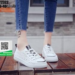 รองเท้าผ้าใบผู้หญิง ST2322-WHI [สีขาว]