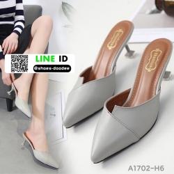 รองเท้าส้นเข็มหัวแหลม แบบเปิดส้น A1702-H6-GRY [สีเทา]