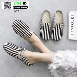 รองเท้านำเข้าคุณภาพ ลายทางน่ารักมากๆค่ะ K99-น้ำตาล [สีน้ำตาล ]