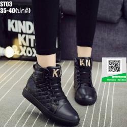 รองเท้าผ้าใบ ST03-WHI [สีขาว]