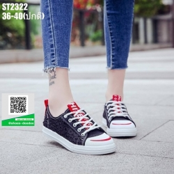 รองเท้าผ้าใบผู้หญิง ST2322-BLK [สีดำ]