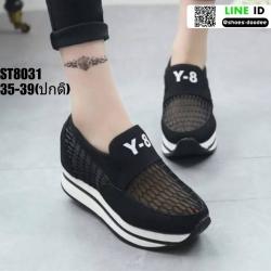 รองเท้าผ้าใบเสริมส้นแบบสวม ST8031-BLK [สีดำ]