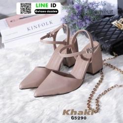 รองเท้าส้นเหลี่ยมรัดข้อ หัวแหลม G5290-KHA [สีกากี]