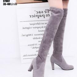 รองเท้าบุทขายาว ST007-GRA [สีGRA]
