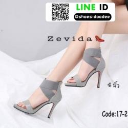 รองเท้าส้นสูงหุ้มส้นรัดข้อ 17-2324-GRA [สีเขียว]