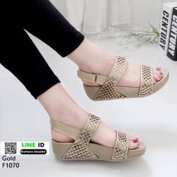 รองเท้าสุขภาพ รัดข้อ F1070-ทอง [สีทอง]