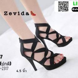 รองเท้าส้นสูงหุ้มข้อ วัสดุผ้านุ่ม 17-2317-BLK [สีดำ]