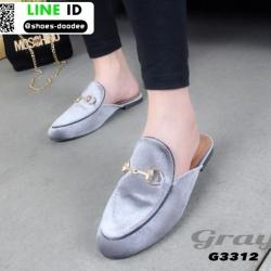 รองเท้า เปิดส้น หนังนิ่ม G3312-GRY [สีเทา]
