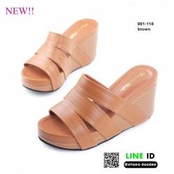 รองเท้าสไตล์ลำลองแบบสวมวัสดุเป็นหนังพียูอย่างดี 981-118-BWN [สีน้ำตาล]