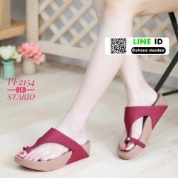 รองเท้าสุขภาพ ฟิทฟลอปหนีบ PF2154-RED [สีแดง]