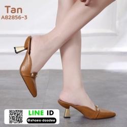 รองเท้าส้นเข็มเปิดส้น หัวแหลม ส้นทอง A82856-3-TAN [สีแทน]