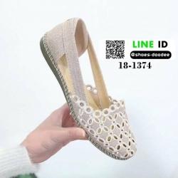 รองเท้าส้นเตี้ย สไตล์เกาหลี 18-1374-PINK [สีชมพู]