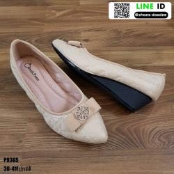 รองเท้าคัชชูส้นเตารีด P9365-CRM [สีครีม]