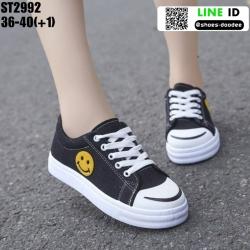 รองเท้าผ้าใบแฟชั่น ST2992-BLK [สีดำ]