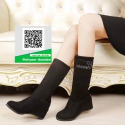 รองเท้าบูทยาวสีดำ กันหาว พับได้ (สีดำ )