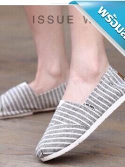 รองเท้าผ้าใบผู้หญิงสีเทา ทรงTOMS ลายทางฮอตฮิตอมตะ พื้นยางกันลื่น