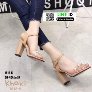 รองเท้าส้นแท่งหุ้มข้อเปิดส้น 1812-5-TAN [สีแทน]