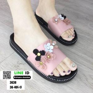 รองเท้าแตะลำลองแบบสวม 3638-PNK [สีชมพู ]