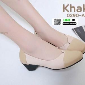 รองเท้าคัชชูส้นสูง วัสดุหนังPU 0290-A3-KHA [สีกากี]