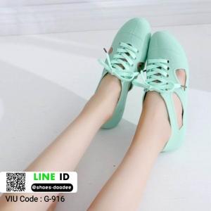 รองเท้าคัชชูยางส้นเตี้ย แบบ ALDO G-916-GRN [สีเขียว]
