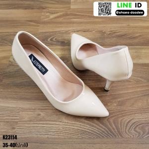 รองเท้าคัชชูงานหนังแก้ว K23114-CRM [สีครีม]