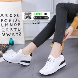รองเท้าผ้าใบสไตล์เกาหลี แต่งครัสตัล 0519-BLACK [สีดำ]