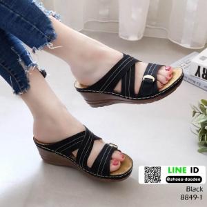 รองเท้าสุขภาพหน้าไขว้ งานขายดีอันดับ 1 8849-1-ดำ [สีดำ]