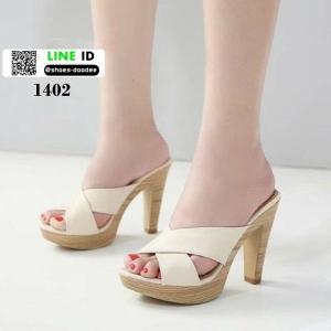 รองเท้าส้นสูงนำเข้าคุณภาพ 1402-CREAM [สีครีม]