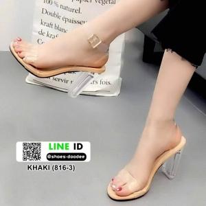 รองเท้าส้นสูง งานสไตล์ TOP SHOP 816-3-KAKI [สีกากี]