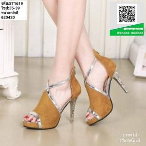 รองเท้าส้นสูงหุ้มส้น ST1619-YEL [สีเหลือง]