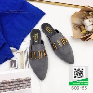 รองเท้าส้นแบน เปิดส้น Dior 609-63-GRY [สีเทา]
