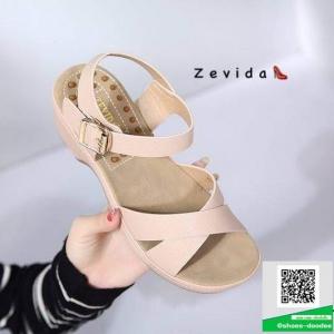รองเท้าแตะรัดส้นสีครีม สำหรับคนรักสุขภาพ (สีครีม )