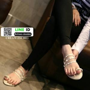 รองเท้าแตะสวมโป้ง แต่งมุก ISC001-CREAM [สีครีม]