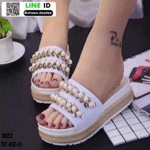รองเท้าแตะลำลองแบบสวม 1922-WHI [สีขาว]