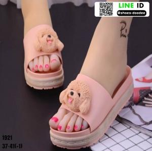 รองเท้าแตะลำลองแบบสวม 1921-PNK [สีชมพู]